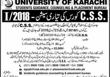 Karachi University CSS Preparation Classes 2018