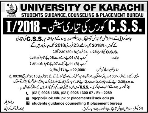 Karachi University CSS Preparation Classes 2018 Admission Form Eligibility