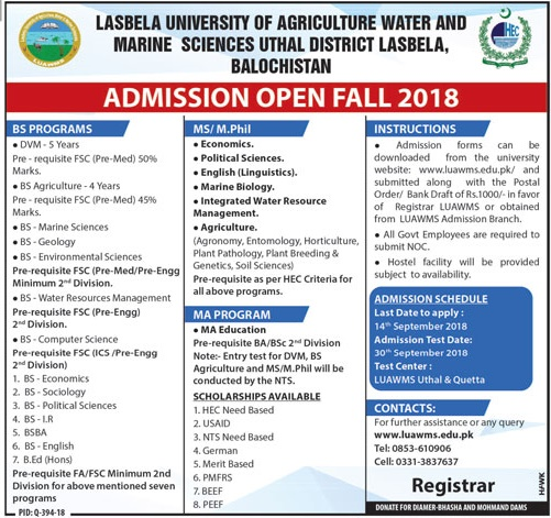 Lasbela University of Agriculture Water and Marine Sciences Uthal Admission 2018