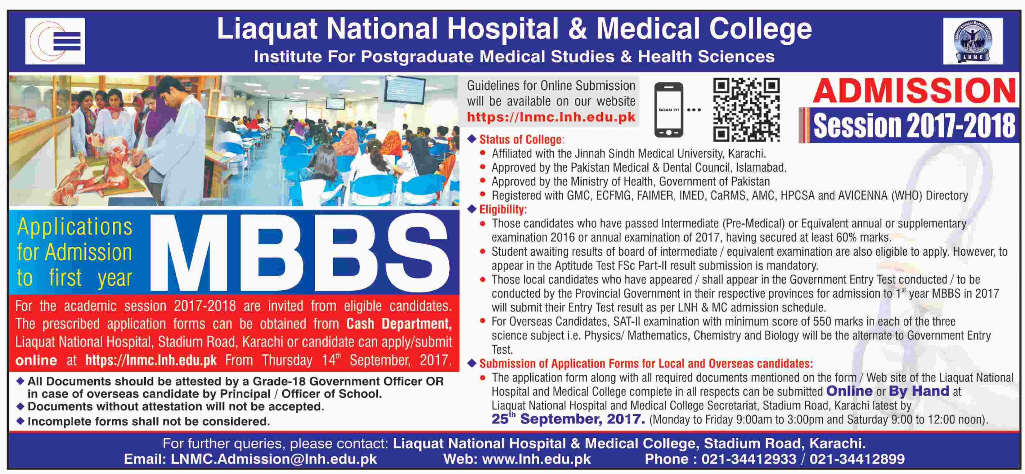 Liaquat National Medical College MBBS Admission 2017 Form, Entry Test