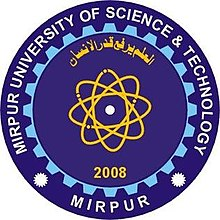 Mirpur University of Science & Technology MUST AJK Admissions 2018