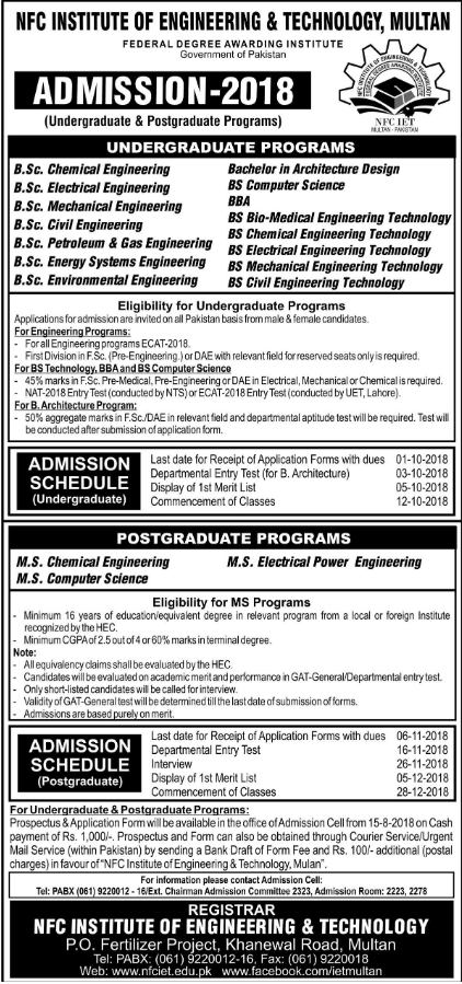 NFC IET Multan Admission 2018 BSc Engineering Admission Form, Dates