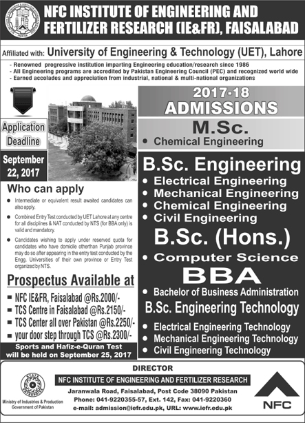 NFC Institute Of Engineering & Fertilizer Research Faisalabad Admissions 2017