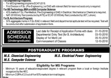 NFC Institute of Engineering Multan BSC Engineering