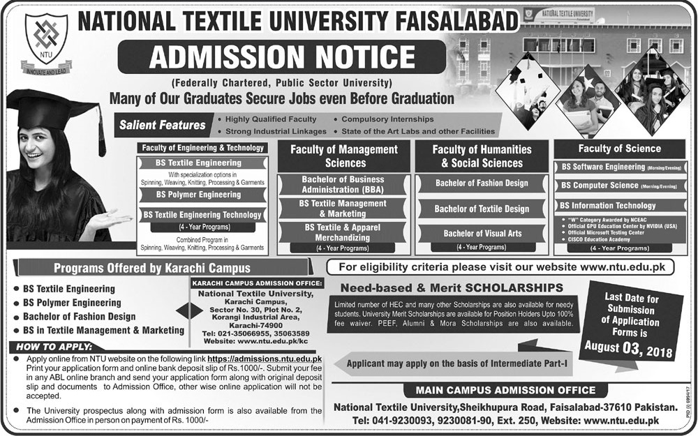 National Textile University Faisalabad Admissions 2018