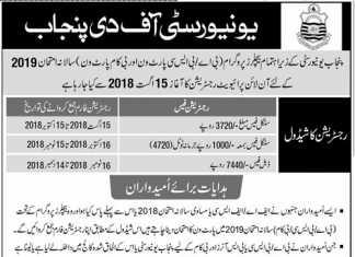 Punjab University Private BA, BSc Registration Form 2019 Online Form