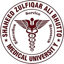 Shaheed Zulfikar Ali Bhutto Medical University Entry Test 2018 ETC Application Form