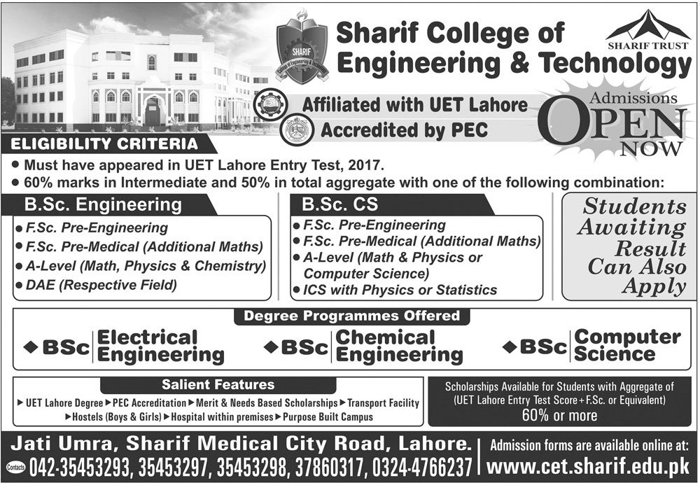 Sharif College of Engineering and Technology SCET Admission 2017