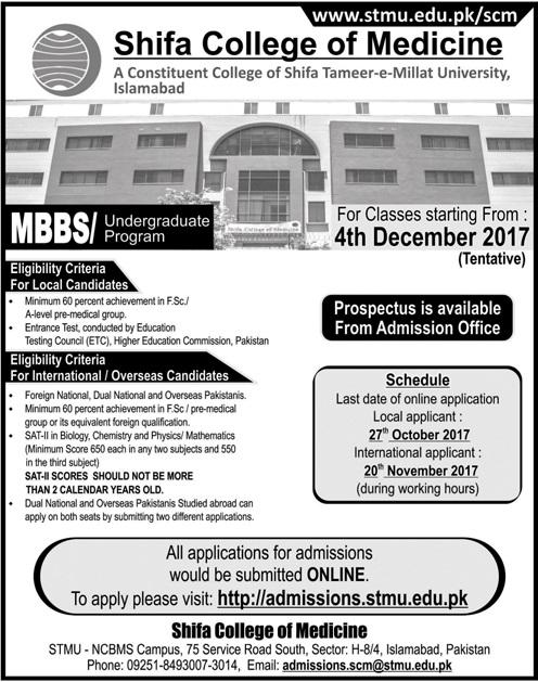 Shifa-Medical-College-MBBS-Admission-2017-Application-Form Vydehi Medical College Application Form on