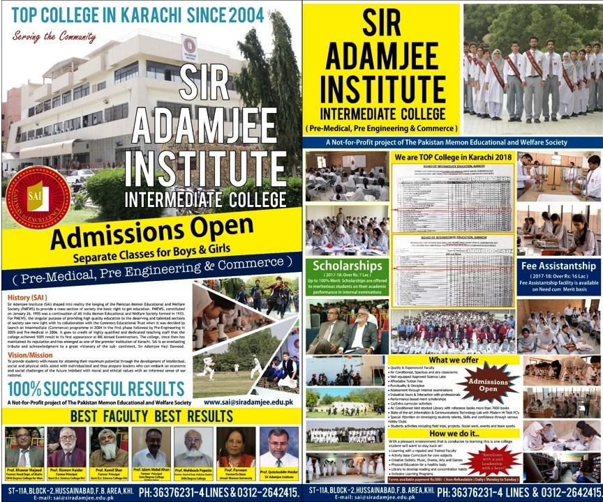 Sir Adamjee Institute Intermediate FSc, ICom Admission 2018