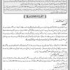 State Bank of Pakistan SBP OG 1 Officers Jobs 2017 9th Batch Application Form
