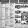 The Islamia University Of Bahawalpur Admission 2018 Form