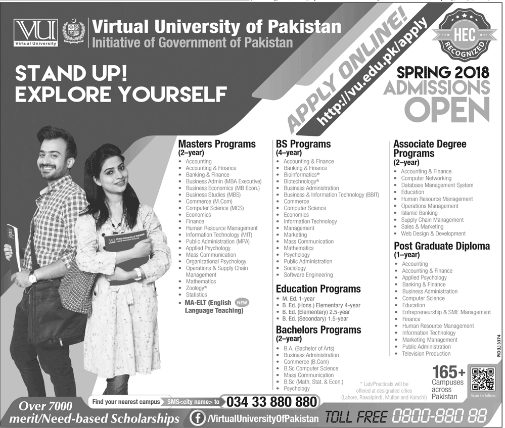 Virtual University VU Spring Admission 2018 Online Apply Last Date
