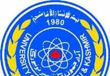 AJK University Admission 2018