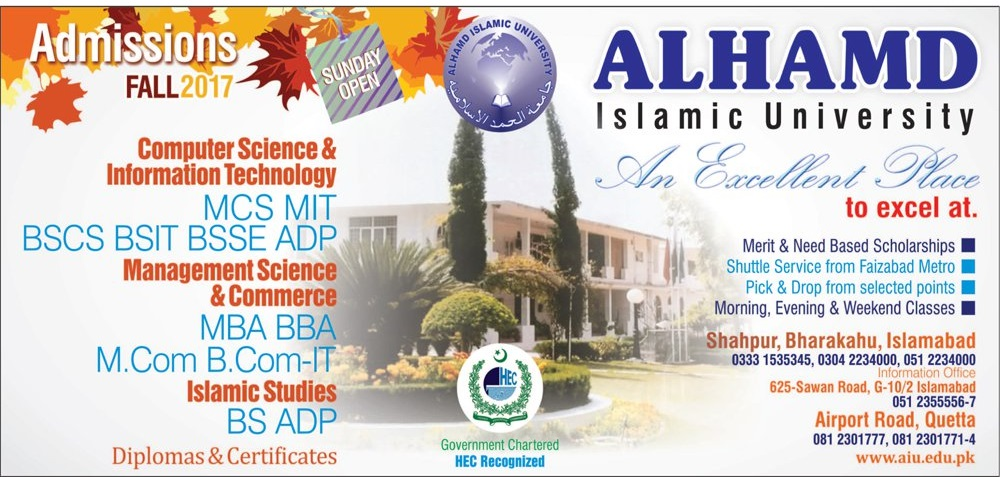 Alhamd Islamic University Islamabad Admission 2017