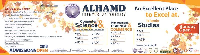 Alhamd Islamic University Islamabad Admission 2018