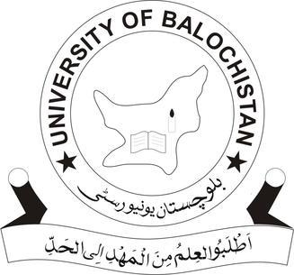 Balochistan University Quetta Admission 2018