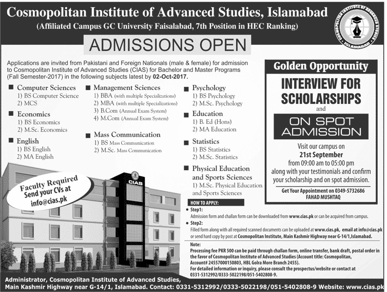 Cosmopolitan Institute Of Advanced Studies Islamabad Admission 2017