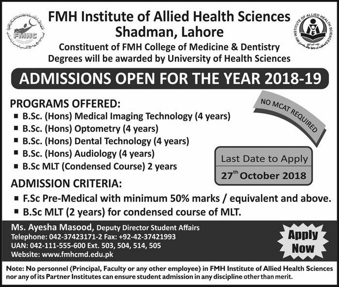 FMH Institute of Allied Health Sciences Lahore Admissions 2018