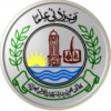 Faisalabad Board 11th Class Result 2017