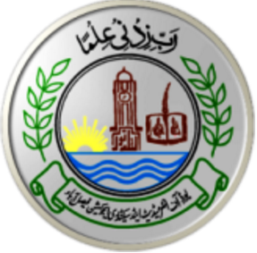Faisalabad Board 11th Class Result 2019