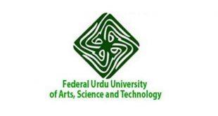 Federal Urdu University Islamabad Autumn Admission 2018 Last Date