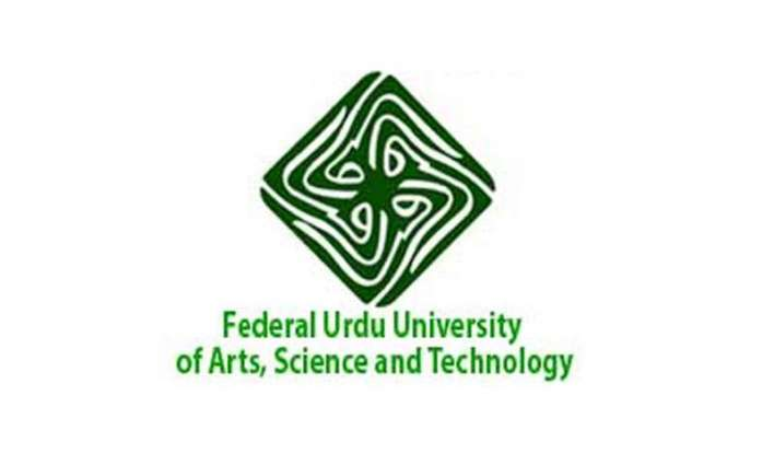 Federal Urdu University Islamabad Autumn Admission 2018 Last Date
