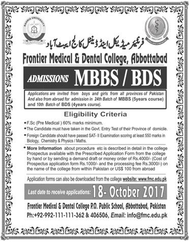 Frontier Medical College Abbottabad Admission 2018 For MBBS, BDS