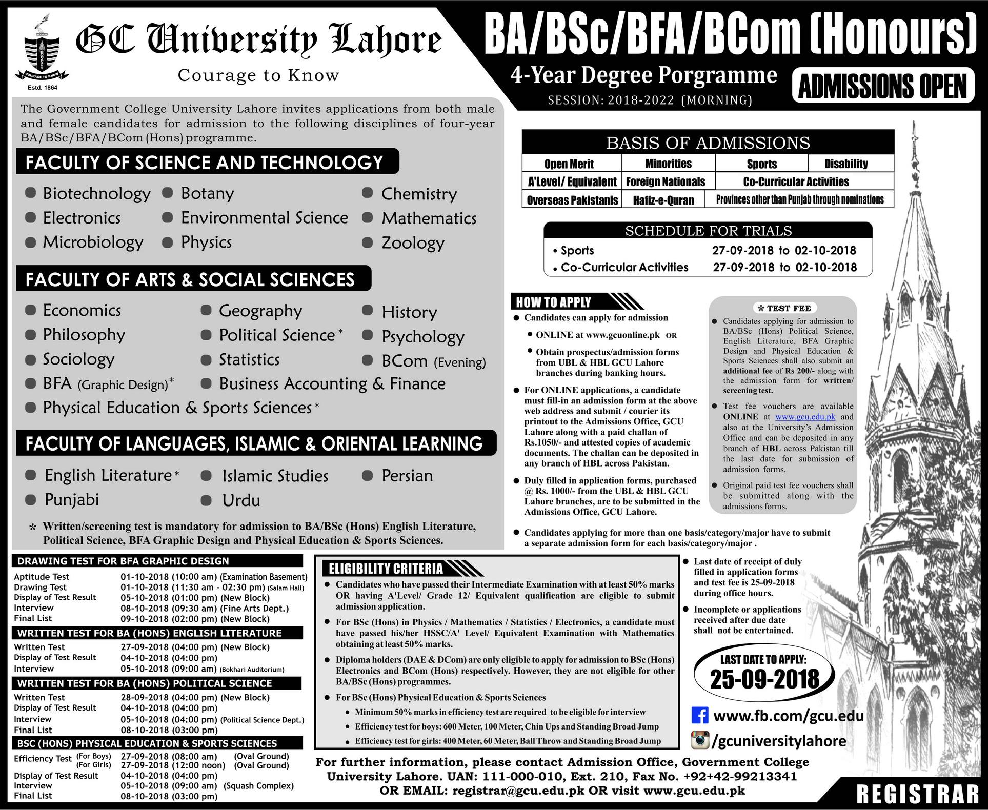 GC University Lahore BA, BSc, B.Com Admission 2018 Form, Last Date