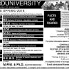 Hamdard University Karachi Entry Test Result 2018