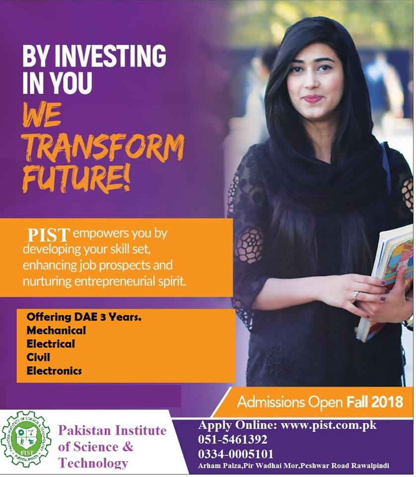 Institute of Engineering And Technology Rawalpindi Admissions 2018