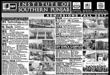 Institute of Southern Punjab ISP Multan Admission 2017 Last Date, Online Apply