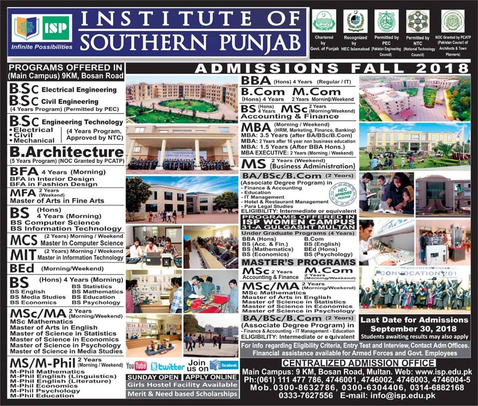 Institute of Southern Punjab ISP Multan Admission 2018