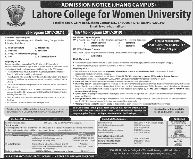 LCWU Lahore BS, MA, MS Admission 2017 Form, Merit List 1st, 2nd, 3rd