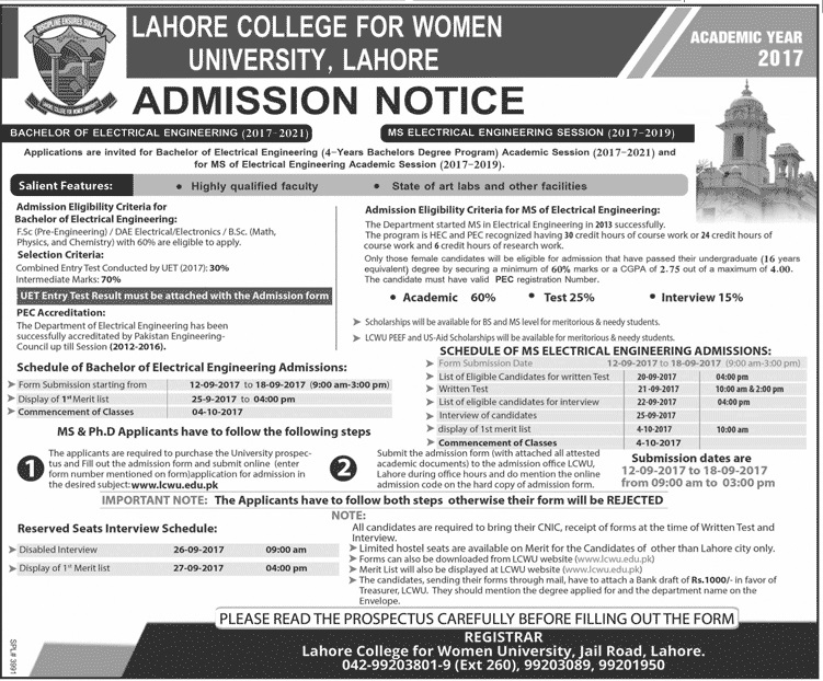 LCWU Lahore BS, MS Electrical Engineering Admission 2017 Form Last Date