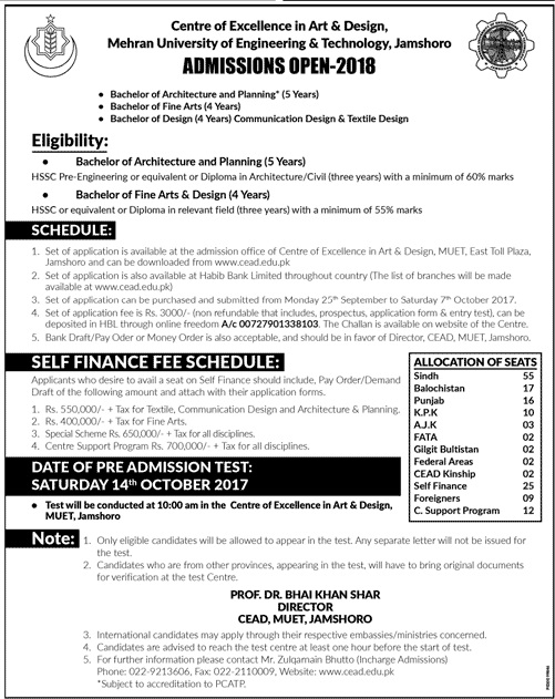 Mehran University Of Engineering And Technology MUET Admission 2017-2018