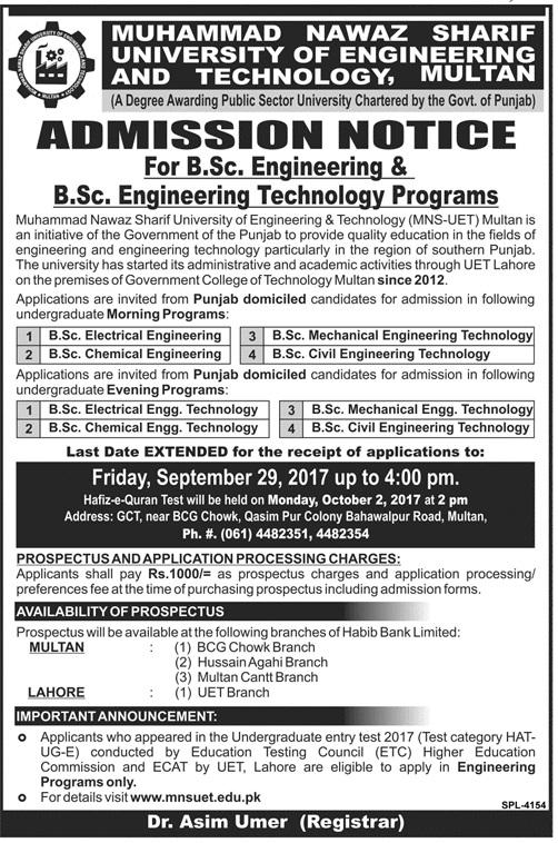 Muhammad Nawaz Sharif University of Engineering Multan Admission 2017