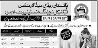 Pakistan Readymade Garments Technical Training Institute Lahore Admission 2018