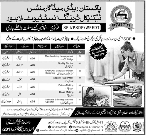 Pakistan Readymade Garments Technical Training Institute Lahore Admission 2017