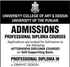 Punjab University College Of Art And Design Diploma Admissions 2017