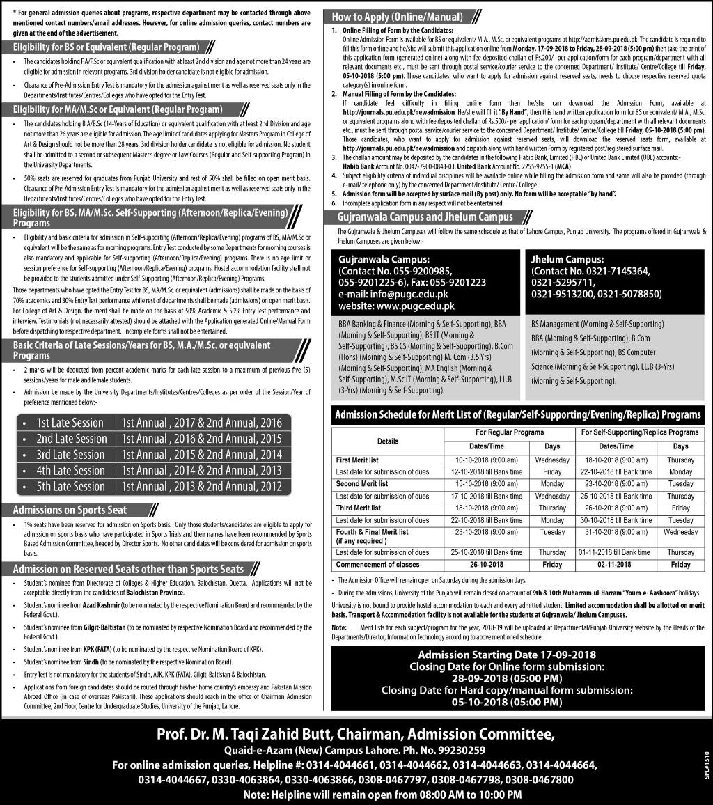 Punjab University PU Admission 2018 In Morning, Evening And Afternoon