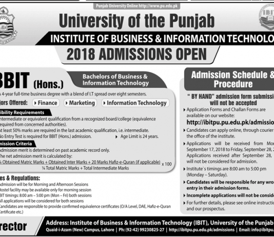 Punjab University PU BBIT Admission 2018 Merit List