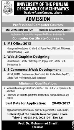 Punjab University Short Computer Courses Admission 2017