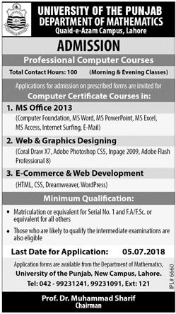 Punjab University Short Computer Courses Admission 2018