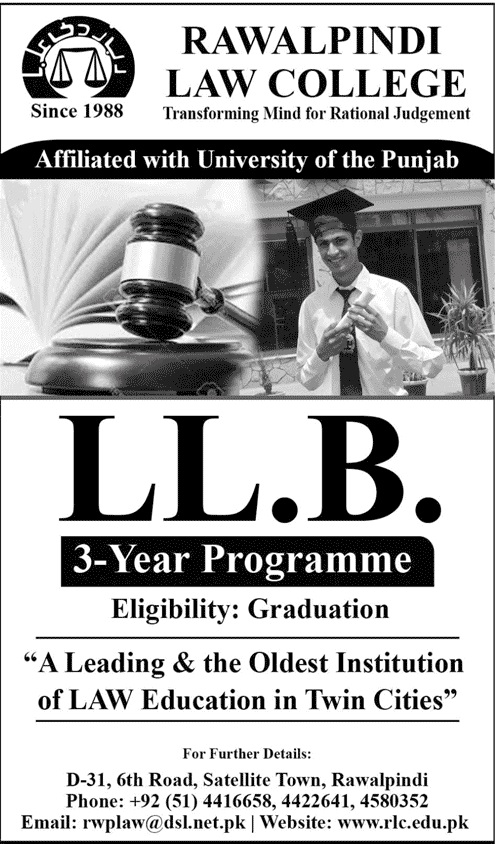 Rawalpindi Law College Admission 2017