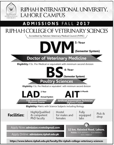 Riphah International University Lahore DVM Admission 2017