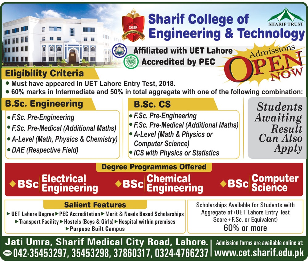 Sharif College of Engineering and Technology SCET Admission 2018