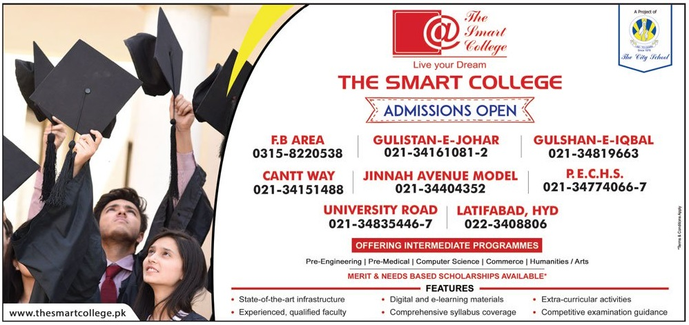 The Smart College Karachi Admission 2017
