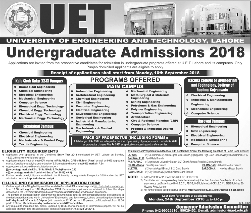 UET Lahore Admission 2018 Undergraduate Form Apply Online Registration Date