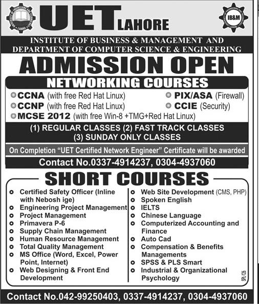 UET Lahore Short Courses Admission 2019 Registration Form